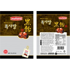 Kẹo Melland Black 100g